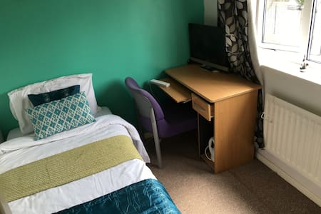 COSZY ROOM02 MANCHESTER CITY CENTRE. - Rumah