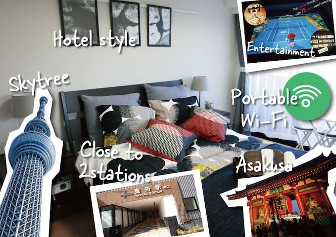 Great Access to TOKYO SKYTREE,ASAKUSA,SHIBUYA - Sumida-ku - Apartamento