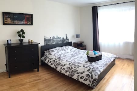 Comfortable private room 2-4 - Montreal - Apartamento