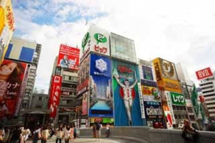 道頓堀♪Glico!!In the downtown.難波/黒門市場 - 大阪市 - Wohnung