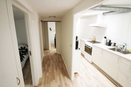 Furnished light apartment - Aarhus - Appartamento