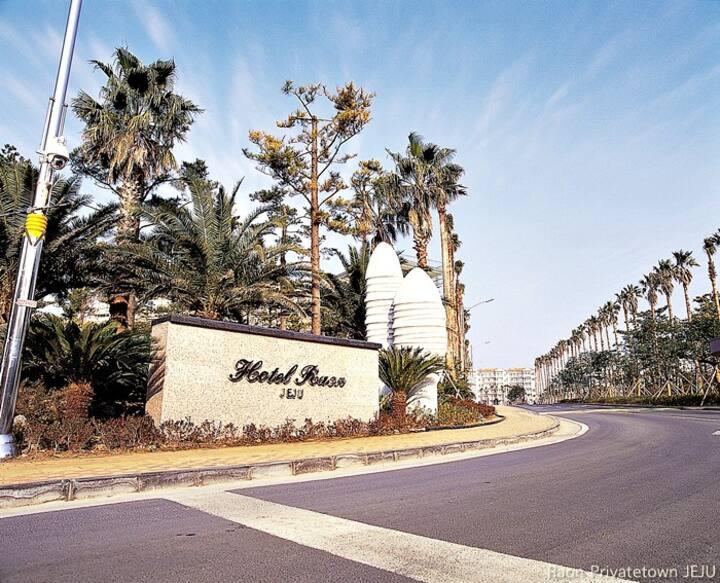 협재해변 근처 고급스러운 아파트집 좋은 환경   라온프라이빗타운