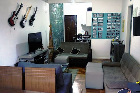 Quarto para 1 pessoa no Flamengo - Rio de Janeiro - Appartamento
