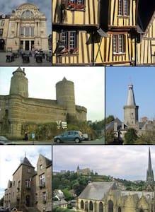 Studio plein centre ville Fougères - Fougères - アパート
