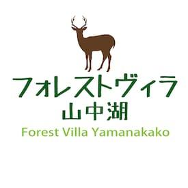 Forest Villaさんのプロフィール写真