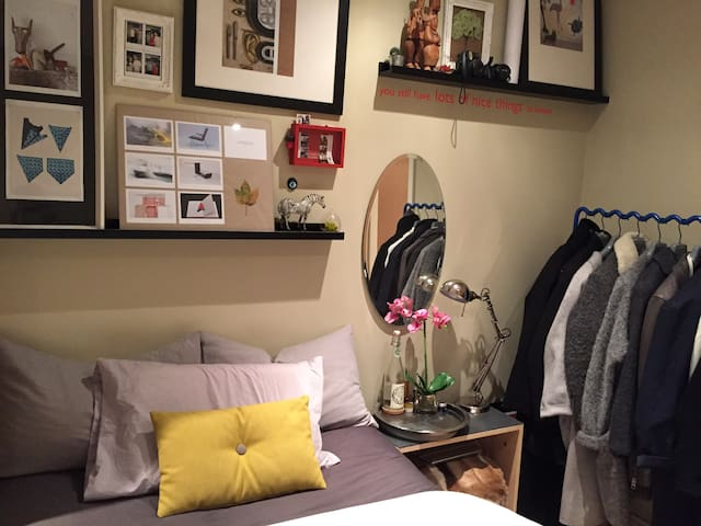 Private Cozy Room in a nice are of - Dublin - Apartment