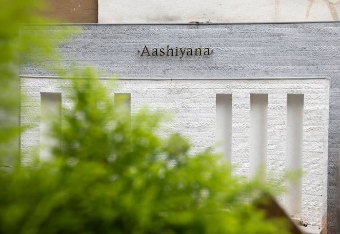 Aashiyana(Ground floor studio apt like Bangalow)