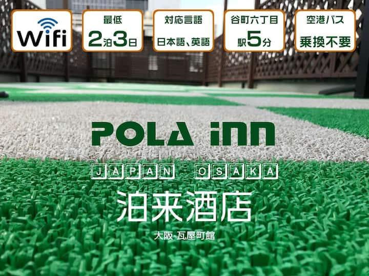 POLA inn