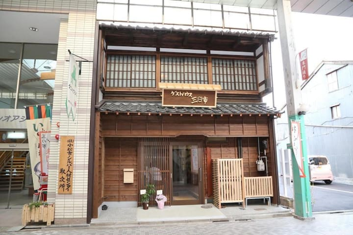 Excellent access! Hokuriku main line JR Komatsu station 5 minutes on foot★Dmitry room
