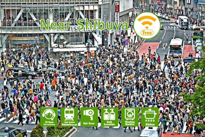 New!Near Shibuya!・JR Line・Free WiFi !! - Shinagawa-ku - Lägenhet