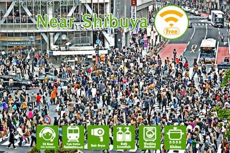New!Near Shibuya!・JR Line・Free WiFi !! - Shinagawa-ku - Appartement