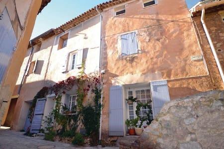 Maison de village - Le Barroux, France - Le Barroux - Haus