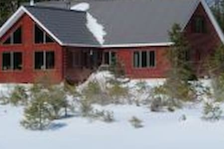 Chalet Lac Sonia, Lac sauvagesse - Chalet