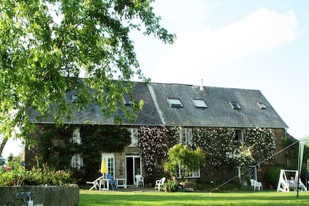 La Plissonnais - tranquil 17th century farmhouse - Les Loges-Marchis