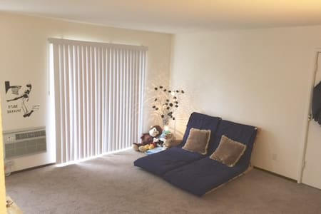 Private Room w/ Private Bath & Private Entrance - Fremont - Appartement