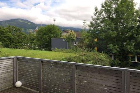 Moderne messe- und zentrumsnahe Wohnung mit Balkon - Dornbirn