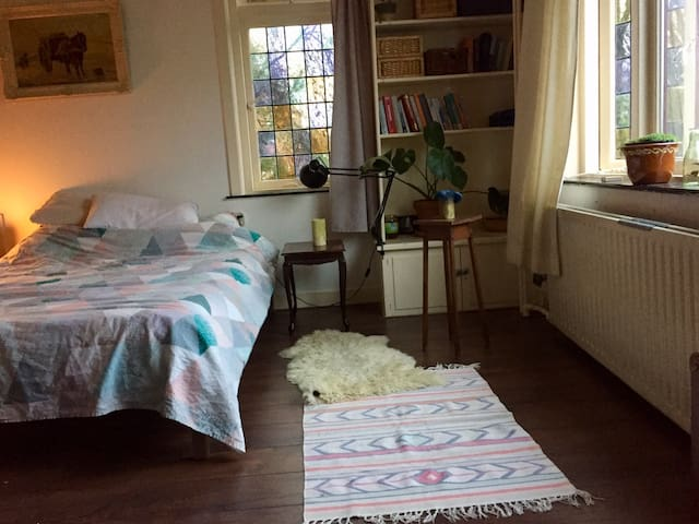 Spacious room in shared house