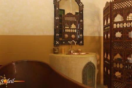 chambre safran - House