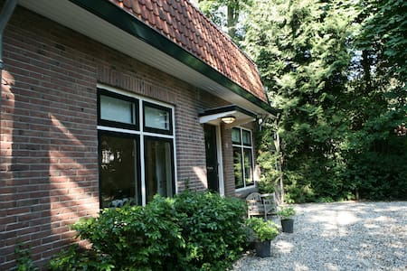 B&B Het Agterhuys - Bilthoven