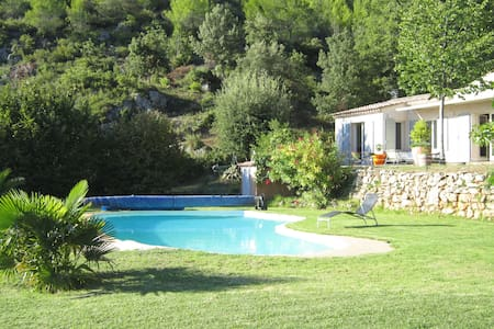Magnifique villa pour des vacances de rêve - La Roquebrussanne - 別荘