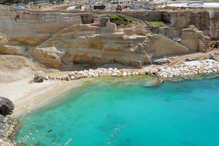 Splendido appartamento vista mare Santa Cesarea T. - 卡斯特羅(Castro)
