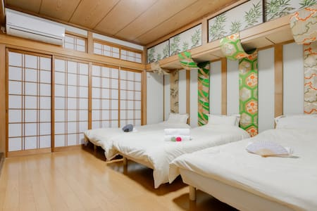180m2 Barhouse 3bedroom 2shower 2toilet &Free wifi - Ikuno Ward, Osaka - Maison