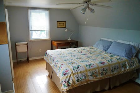 Almonte Guest House North Room - Mississippi Mills - Szoba reggelivel