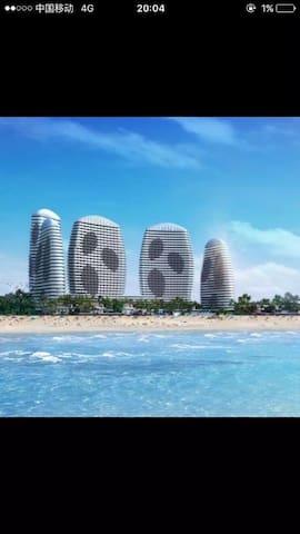 檀悦豪生度假酒店四房两厅两卫无敌园景海景房 - 惠州