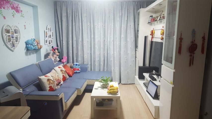 Cozy private rooms near MRT - Singapore - Apartment
