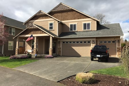 Private Room & Bath - Bonney Lake