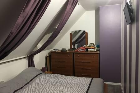Un instant de calme et de confort - A - La Chapelle-Rablais - Dům