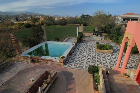 υπέροχο δίκλινο με δύο μονά κρεβάτια - Chios - Boetiekhotel