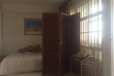 APARTAMENTO RELAJANTE VERDE-AZUL - Caraballeda - Apartment