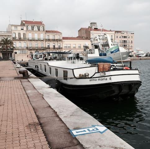Cabine double à Sète #1 - Sète - Bateau
