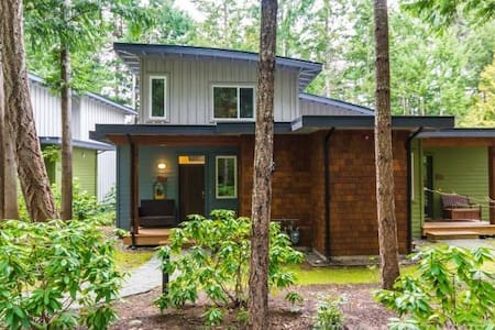 Pacific Forest Beach House - book your summer now! - 帕克斯维尔(Parksville) - 连栋住宅