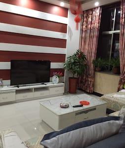 欢乐舒馨小屋 - Yuncheng Shi - 一軒家