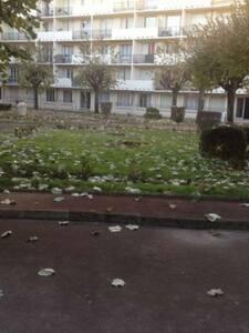 Bel appartement à 800 m de la gare - Limoges - Apartment