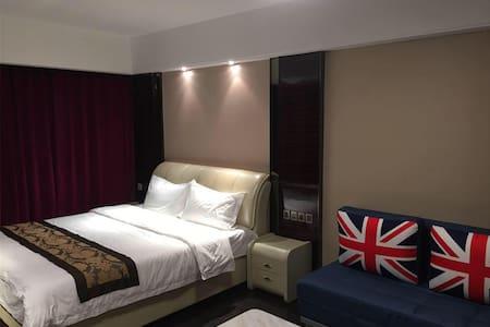 长沙保利美式江景房 - Changsha - Hotellipalvelut tarjoava huoneisto