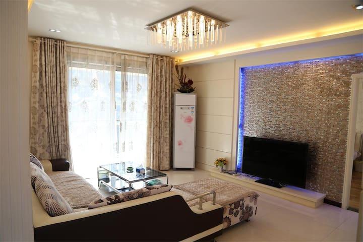 姑苏姆--赤壁新城区中心地段博园小区精装舒适三房 - Xianning