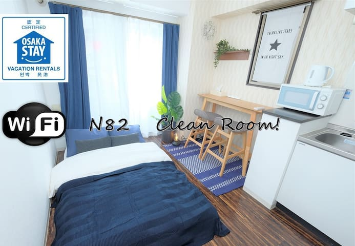 N102★Private Room★Near Namba★New Open★