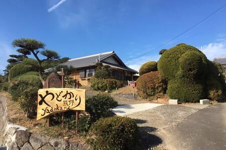 YADOKARI OldPrivateHouse KUMANO★10ppFreeCarParking