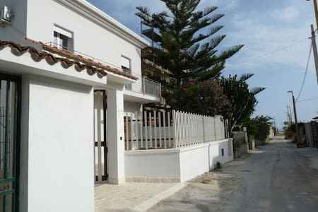 Villa Nar: steps from the sand in Agrigento - Fiumenaro