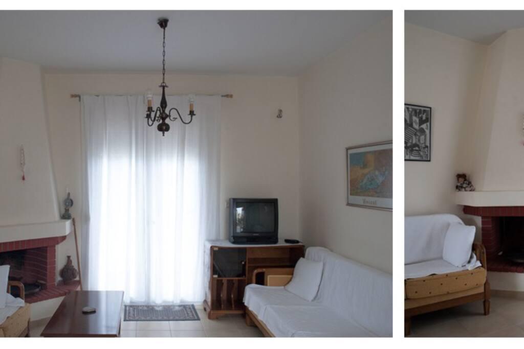Σαλόνι- Living room