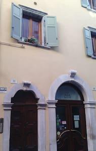 Dimora nel cuore del centro storico - Riva del Garda - Apartamento
