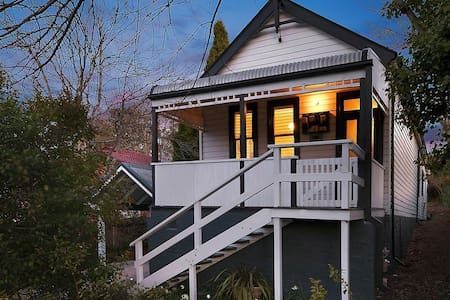 Hyggebo - Our Cosy Nest - Katoomba