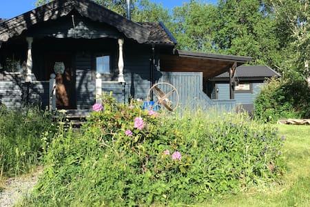 Trevligt hus i lugnt område med närhet till natur