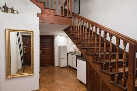 OLD TOWN LITTLE HOUSE - Kraków - Appartement