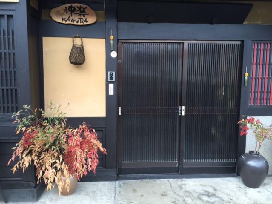 Entrance outside