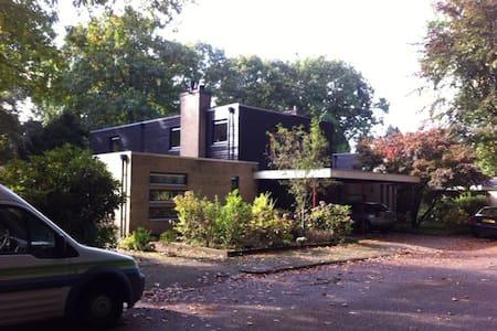 Zeist, Netherlands, quiet villa close to Amsterdam - Zeist - 别墅