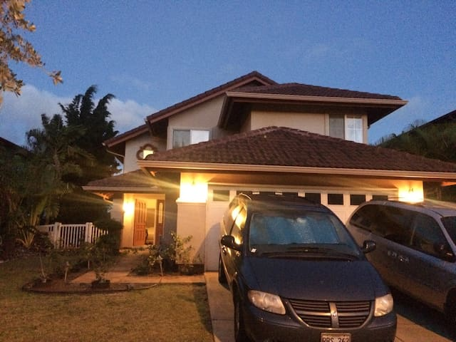 Hawaii is waiting for you. - Kapolei - Bed & Breakfast